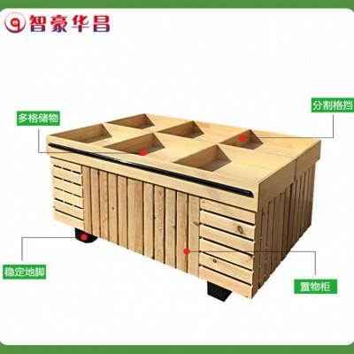 超市木制蔬果货架 全木展示水果架子厂家定制批发