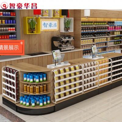 智豪华昌收银台 超市组合式收银台 便利店多功能收银台