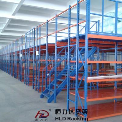 仓储货架 恒力达阁楼式货架 货架平台可拆卸重型阁楼式货架
